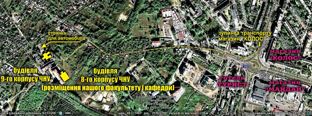 Схема шляху до факультету